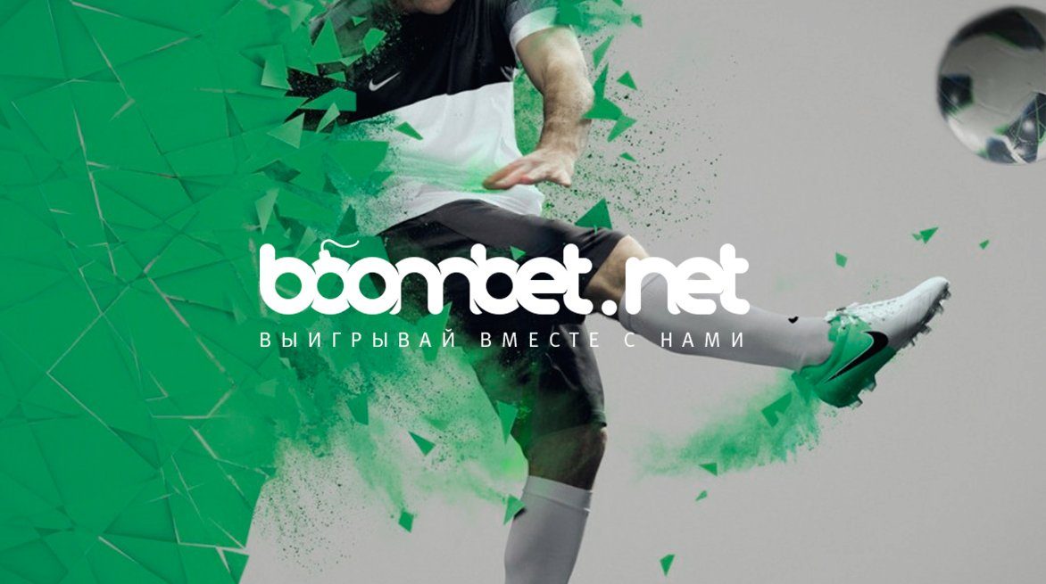 http://boombet.net/images/upload/greenboombet.jpg